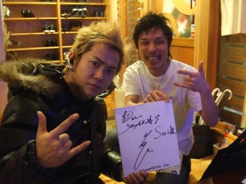 3B LAB.☆S の岡平 健治さん(元19)ご来店!!ありがとうございます。