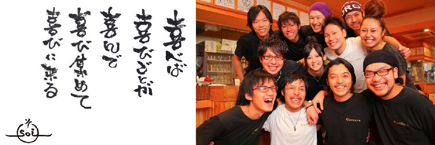 soi年賀状-2 - コピー